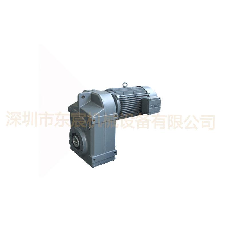 DLF平行轴式减速电机